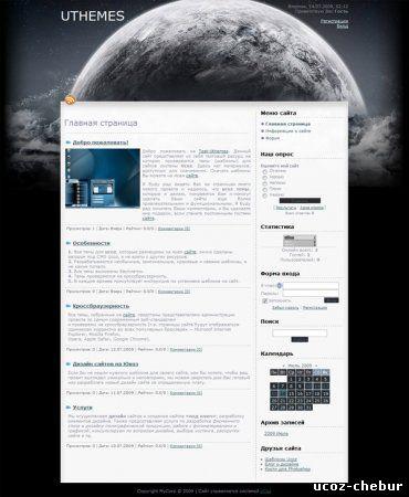 Flash, macromedia, редактор, размер, архива, ifolder, depositfiles, скачать, формат, depositfiles, portfolio, photo